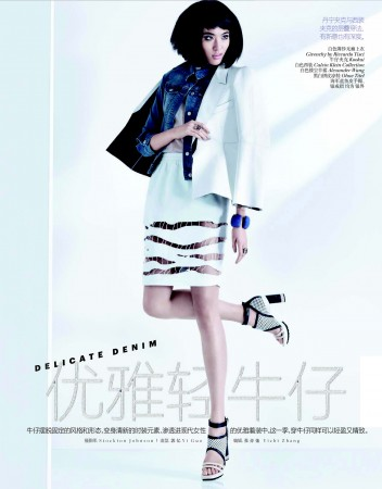 Vogue CHina_March13 _1