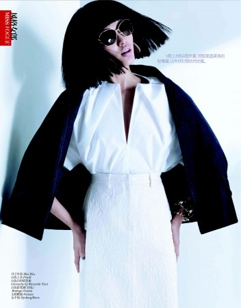 Vogue CHina_March13 _2