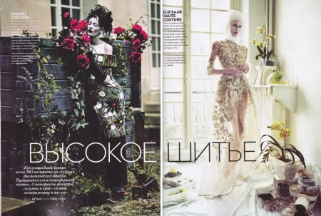 Vogue Ukraine_April_1