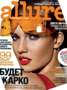 Kendra Spears_Allure Russia