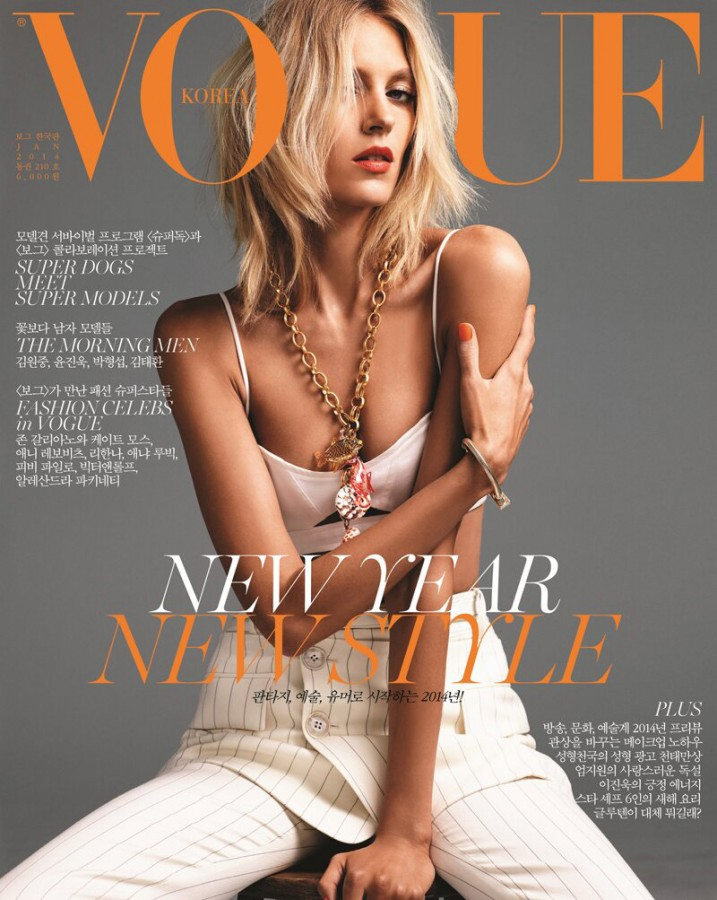 Anja Rubik | Vogue Korea January 2014 (Photography: Alexi Lubomirski)