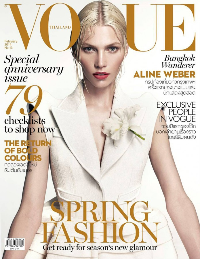 Aline Weber | Vogue Thailand February 2014