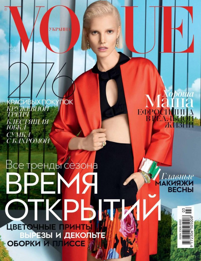Suvi Koponen | Vogue Ukraine March 2014 (Photography: Cunyet Akeroglu)