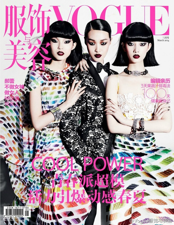 Cici | Vogue China March 2014 (Photography: Mario Testino)