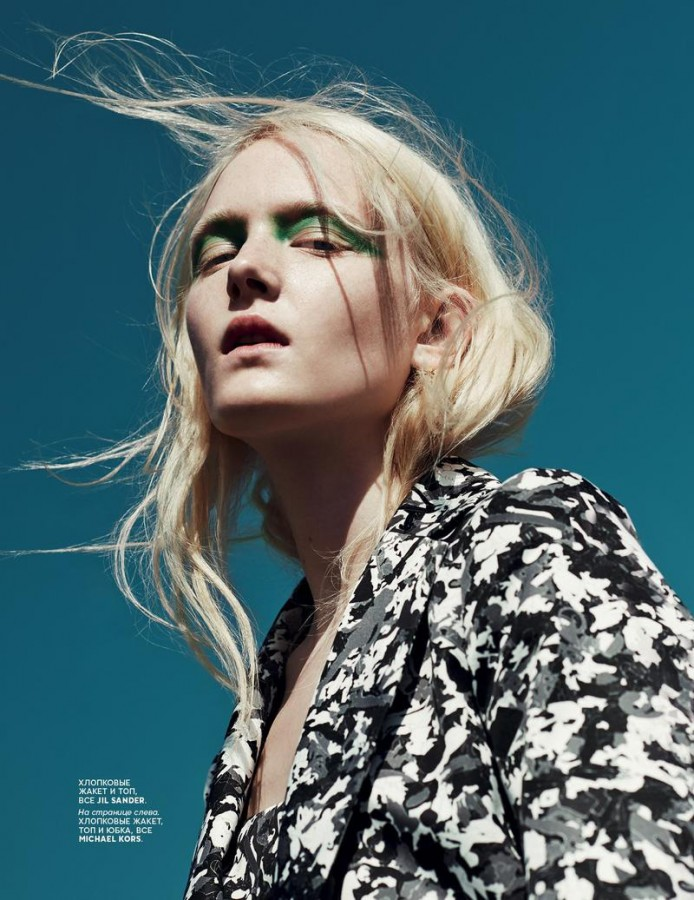 Maja Salamon | Vogue Russia April 2014 (Photography: Paolo Zerbini)