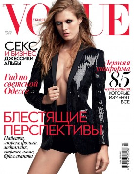 Malgosia Bela | Vogue Ukraine July 2014 (Photography: Victor Demarchelier)