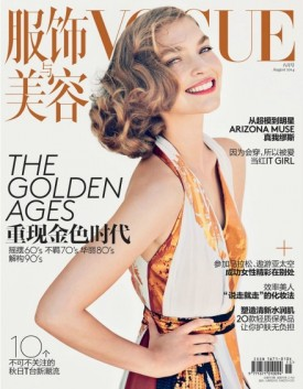 0-arizona_muse_vogue_china_august_2014_patrick_demarchelier-cover-preview-275x353