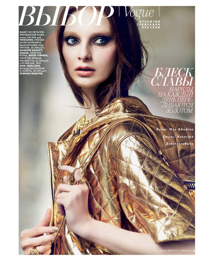 Dasha Gold | Vogue Russia August 2014 (Photography: Max Abadian)