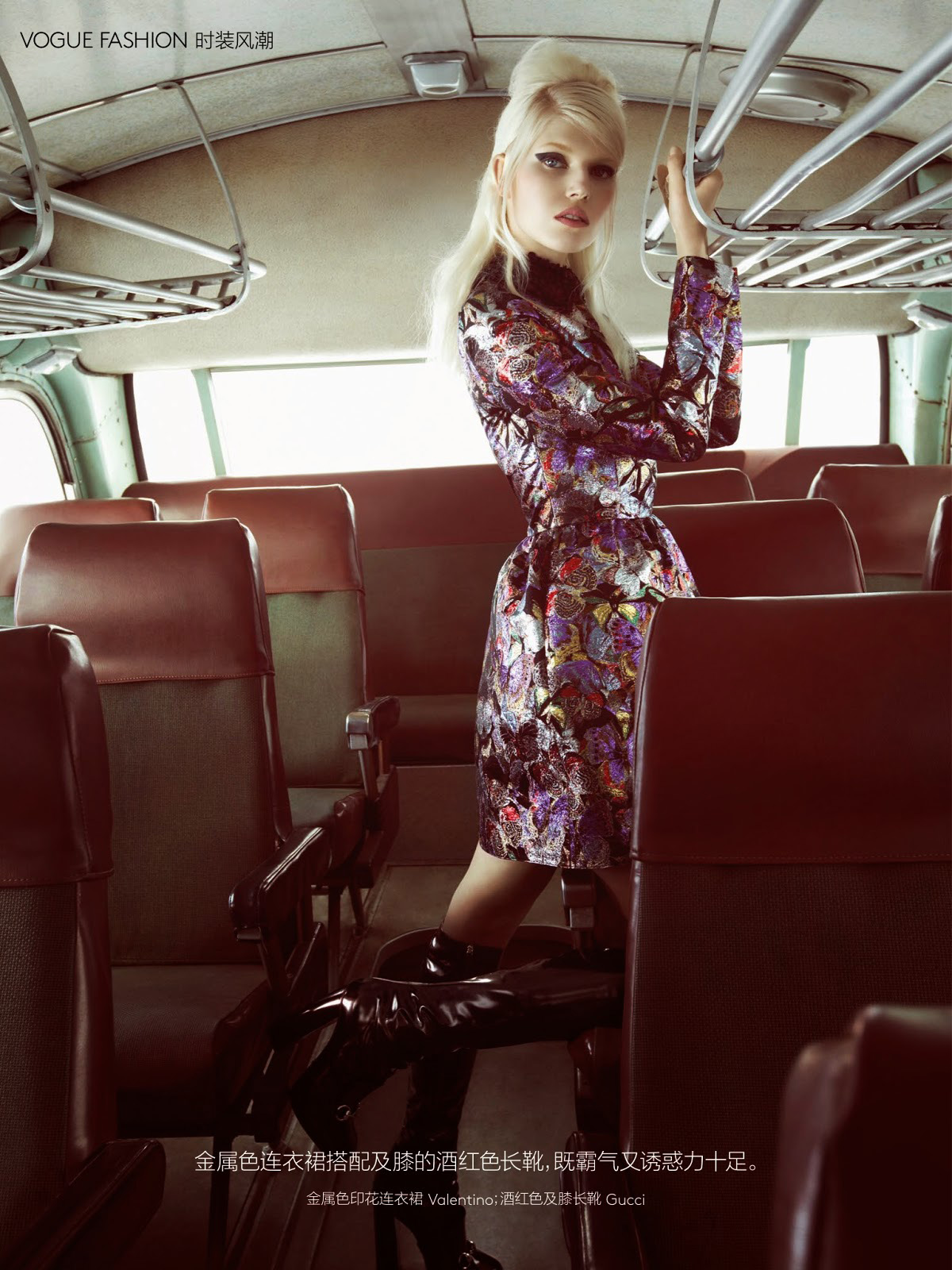 Ola Rudnicka | Vogue China August 2014 (Photography: Camilla Åkrans)