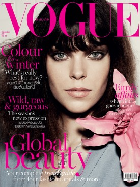 0-meghan_collison_vogue_thailand_november_2014_marcus_ohlsson-cover-275x366