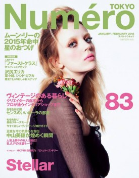 0-esmeralda_seay_reynolds_numero_tokyo_january_february_2015_sofia_sanchez_mauro_mongiello-cover-preview-275x352
