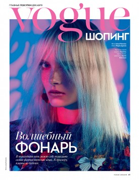1-maja_salamon_vogue_ukraine_december_2014_lukasz_pukowiec-9-275x356