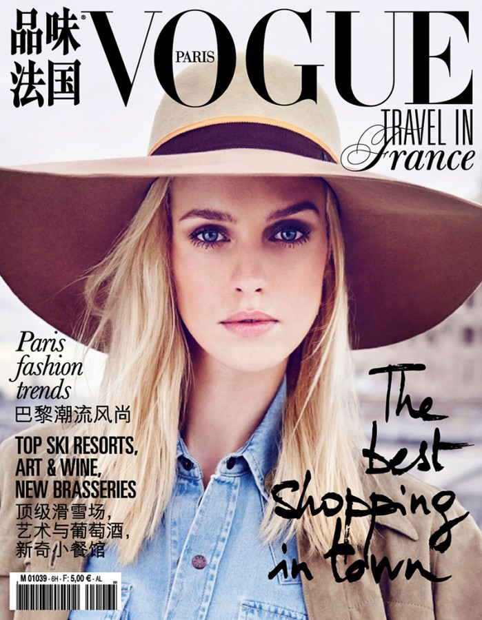 Julia Frauche | Vogue Travel in France Spring / Summer 2015 (Photography: Marcin Tyszka)