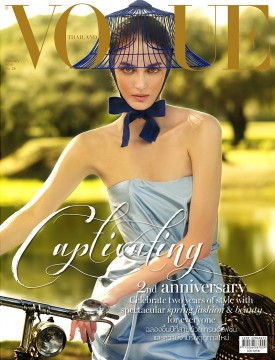 Zuzanna Bijoch | Vogue Thailand February 2015 (Photography: Nat Prakobsantisuk)