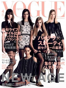 2-binx_walton_suvi_koponen_vogue_japan_april_2015_luigi__iango-cover-275x364
