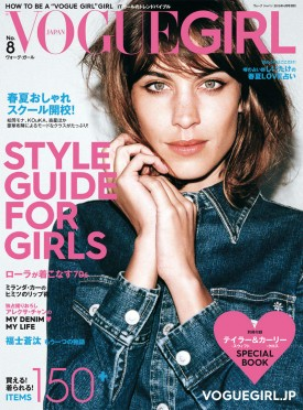 1-alexa_chung_vogue_girl_japan_april_2015_angelo_pennetta-cover-275x372