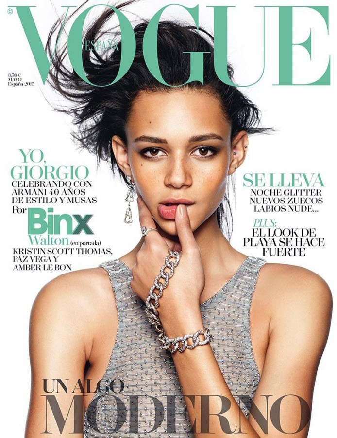 Binx | Vogue España May 2015 (Photography: Nico Bustos)