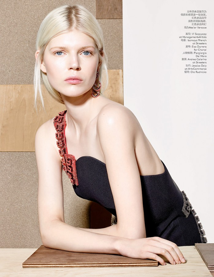 Ola Rudnicka | Vogue Collections China April 2015 (Photography: Richard Burbridge)