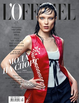 0-naty_chabanenko_lofficiel_ukraine_june_2015_sophie_holland-cover-275x359