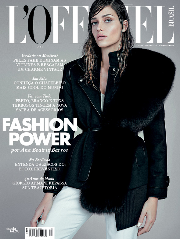 Ana Beatriz | L'Officiel Brasil N°31 May 2015 (Photography: Nicole Heiniger)
