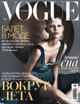 1-ola_rudnicka_vogue_ukraine_june_2015_arcin_sagdic-cover-275x356
