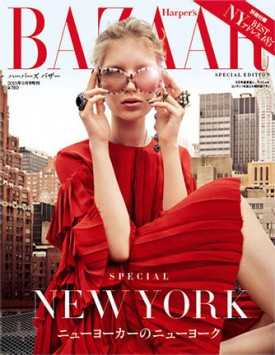 0-anabel_krasnotsvetova_harpers_bazaar_japan_september_2015_michelangelo_di_battista-cover-275x355