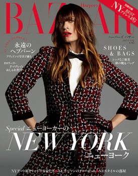 1-caroline_de_maigret_harpers_bazaar_japan_september_2015-cover-275x352