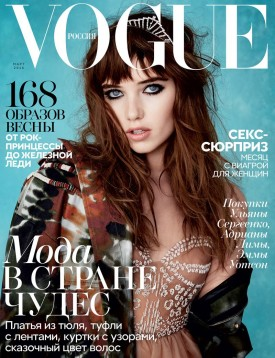 0-grace_hartzel_vogue_russia_march_2016_patrick_demarchelier-cover-275x358
