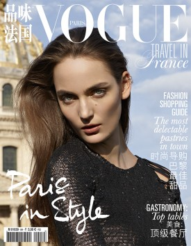0-zuzanna_bijoch_vogue_paris_spring_summer_2016_nagi_sakai-cover-275x354