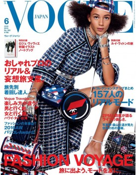 Binx | Vogue Japan June 2016 (Photography: Giampaolo Sgura)