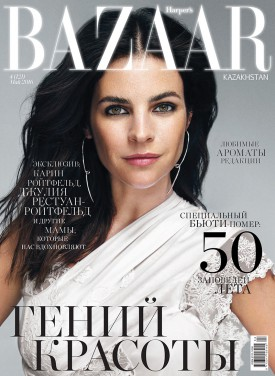 Julia Restoin Roitfeld | Harper's Bazaar Kazakhstan May 2016 (Photography: Metallana)