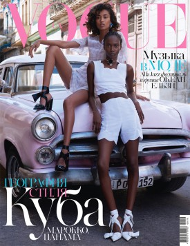 Anais Mali & Riley Montana | Vogue Ukraine July 2016 (Photography: Hans Neumann)