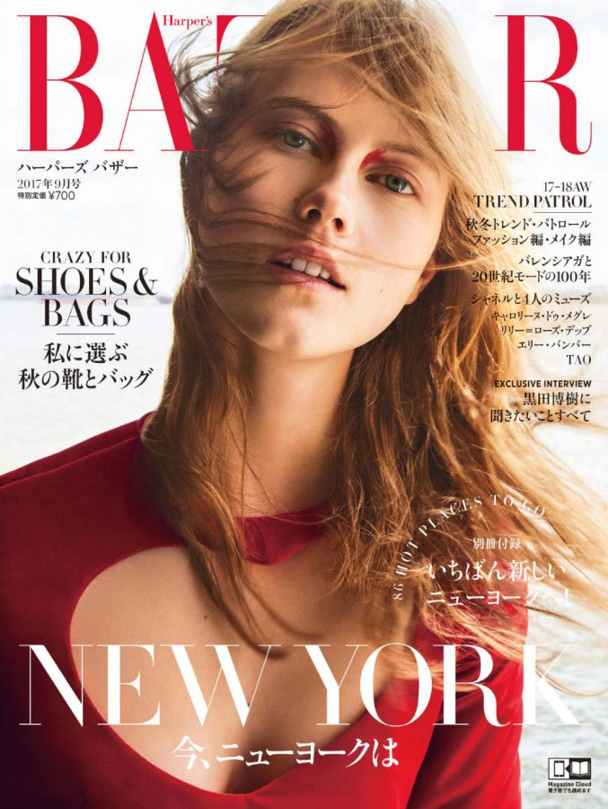 Julie Hoomans | Harper's Bazaar Japan September 2017 (Photography: Daniel King)